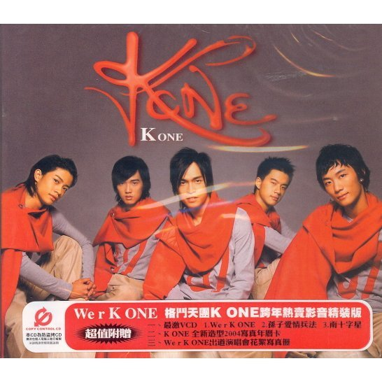 We r K One [CD+VCD]