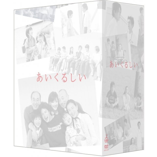 Aikurushii DVD Box [Limited Edition]