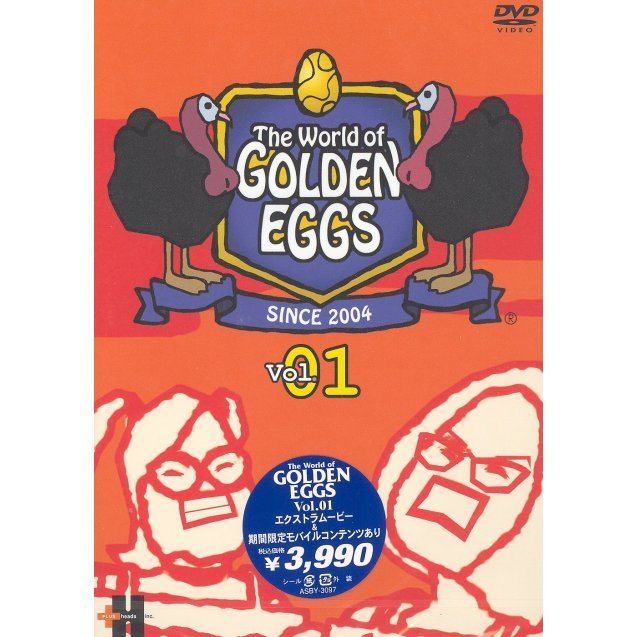 The World of Golden Eggs Vol.1