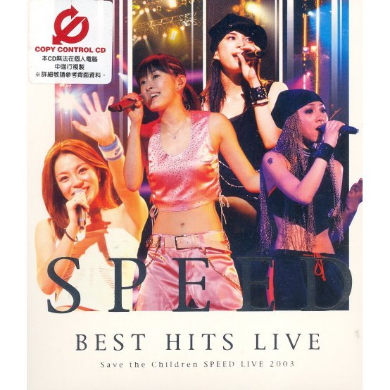 Best Hits Live - Save The Children Speed Live 2003