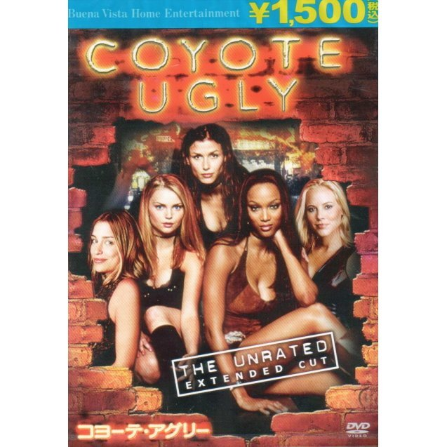 Coyote Ugly Director's Cut The Unrated Extended Cut [low priced Limited Release]