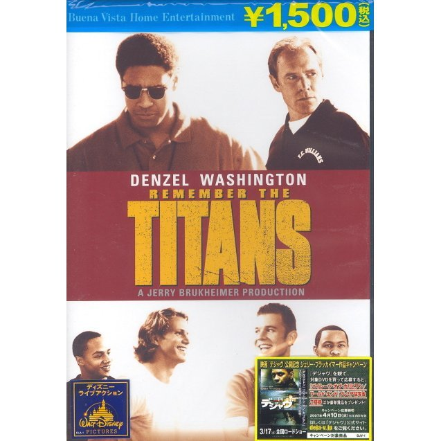 Remember The Titans Special Edition [low priced Limited Release]