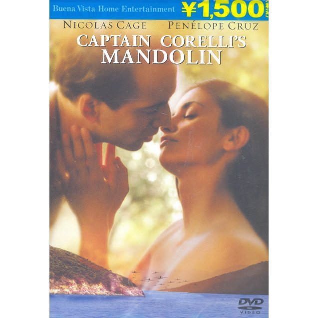 Captain Corelli's Mandolin [low priced Limited Release]
