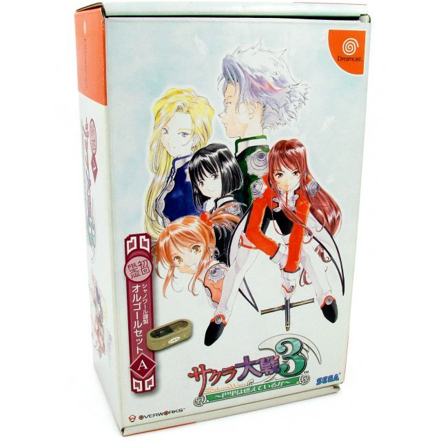 Sakura Taisen 3 [Limited Edition A]