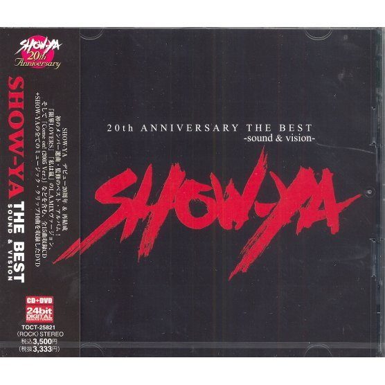 Show-Ya The Best Sound & Vision - 20th Anniversary [CD+DVD]