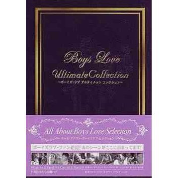 Boys Love Ultimate Collection All About Boys' Love Selection Box