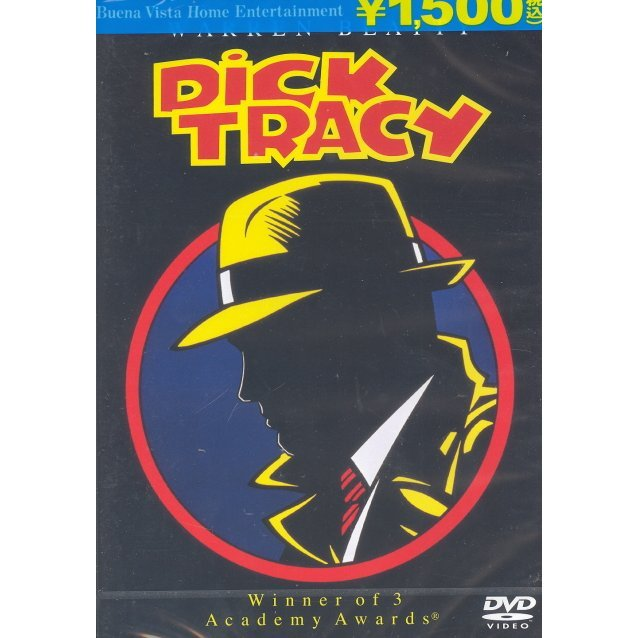 Dick Tracy [low priced Limited Release]