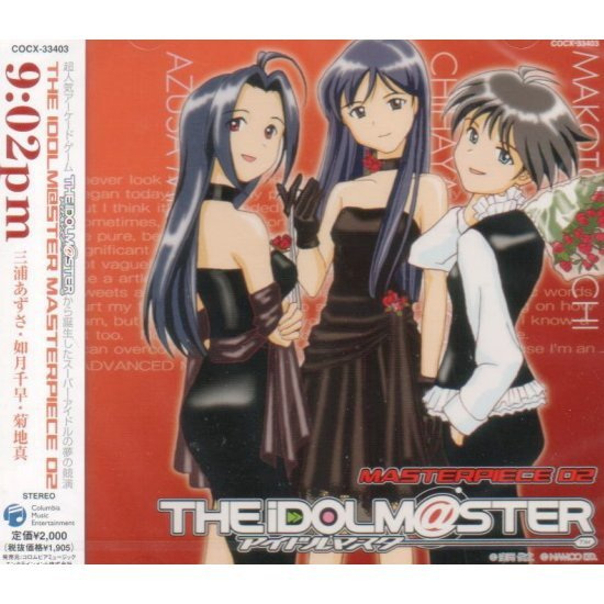 The Idol Master Masterpiece 02