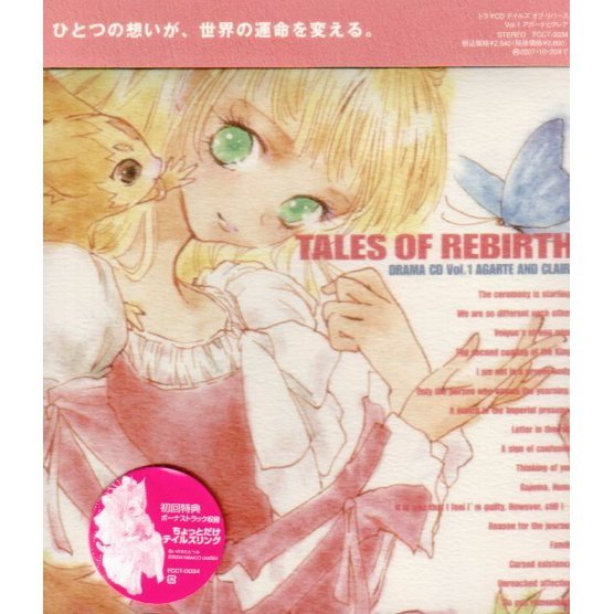 Tales of Rebirth Vol.1