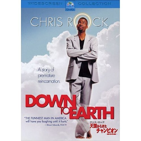 Down To Earth [low priced Limited Release]