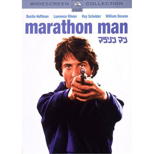 Marathon Man Special Collector's Edition [low priced Limited Release]
