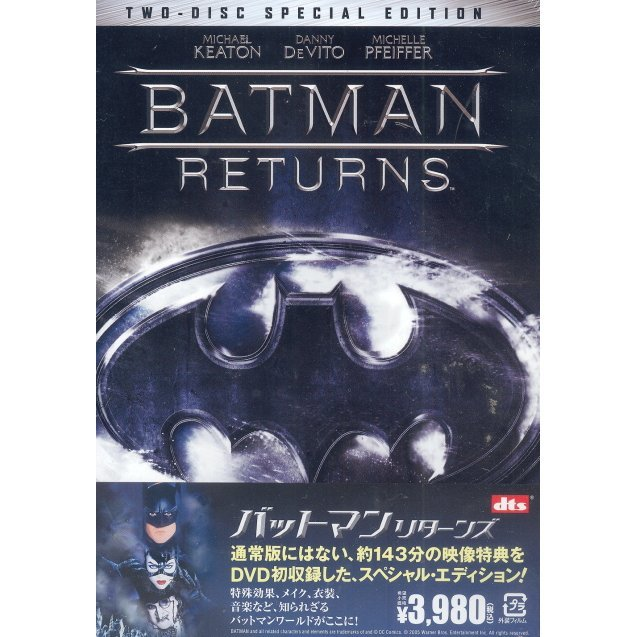 Batman Returns Special Edition