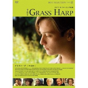 The Grass Harp Digitally Remastered