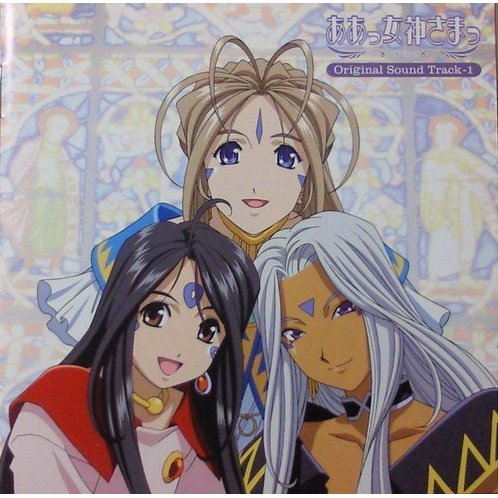 Ah! My Goddess - Original Soundtrack 1