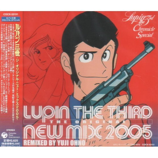 Lupin The Third The Original-New Mix 2005-Remixed By Yuji Ohno