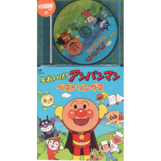 Anpanman Best Songs [CD+Picture Book]