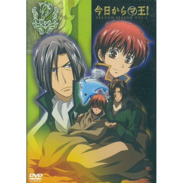 Kyo Kara Maou! Second Season Vol.1