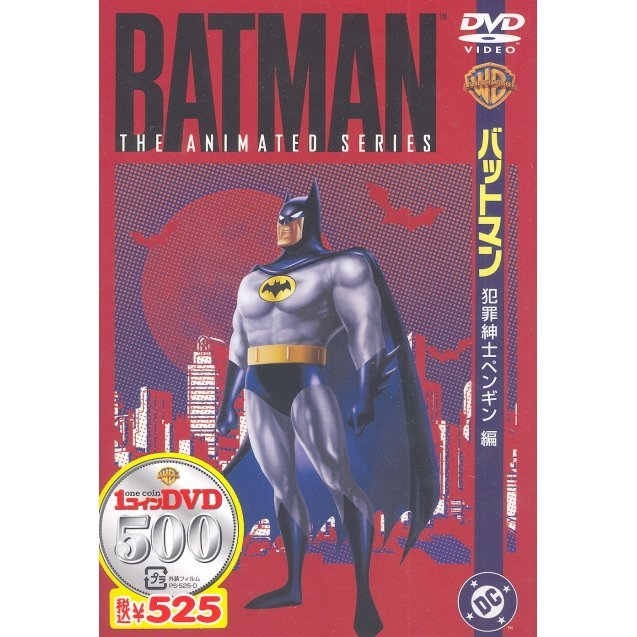 Batman The Animated Series: I've Got Batman In My Basement