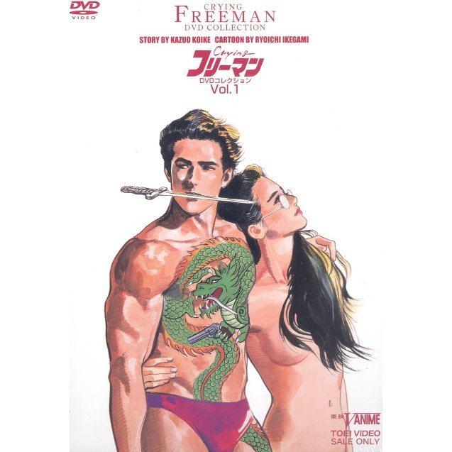 Freeman - Stereo Vol. 2