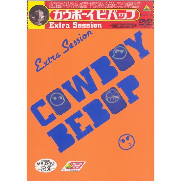 Cowboy Bebop Extra Session [DVD+Book]