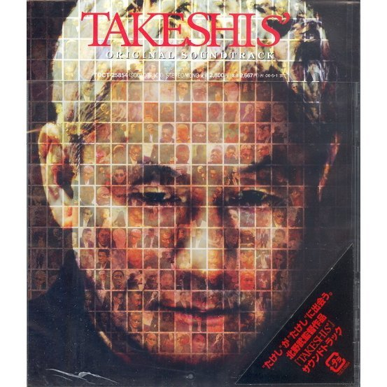 Takeshis' Original Soundtrack