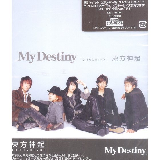 My Destiny cover artwork: Front B x Back B
