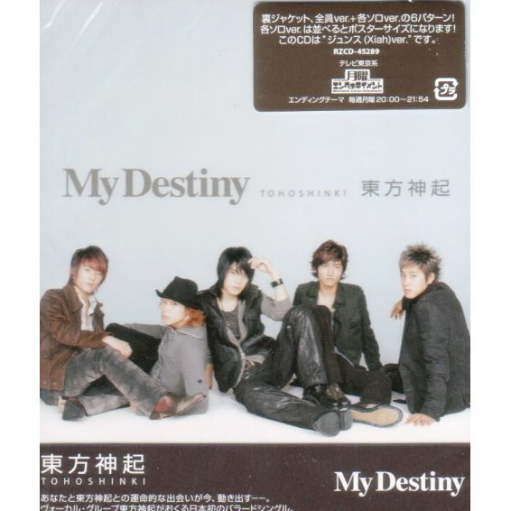 My Destiny cover artwork: Front B x Back C