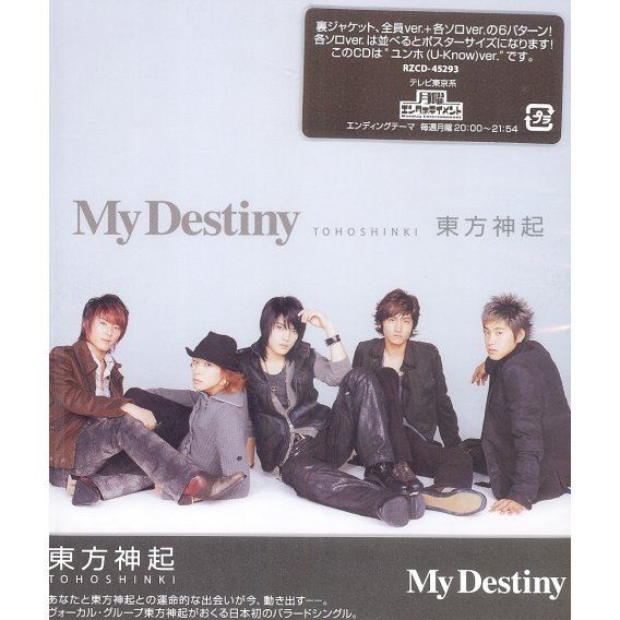 My Destiny cover artwork: Front B x Back G