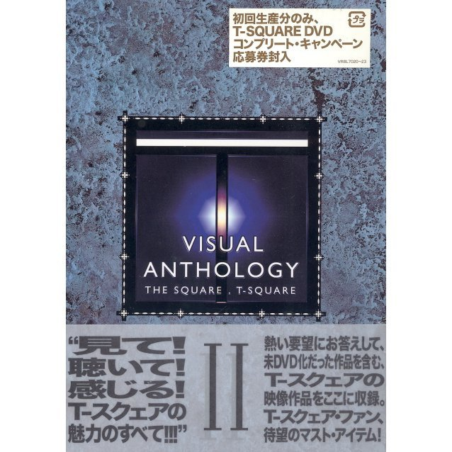 Visual Anthology Vol.2