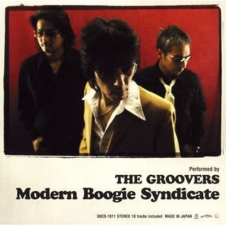Modern Boogie Syndicate