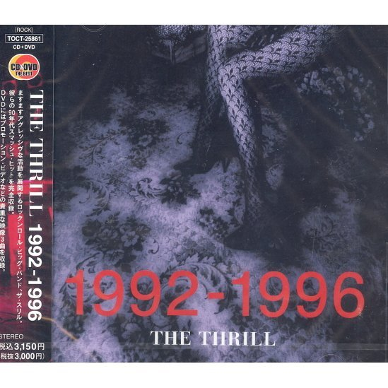 The Best 1992-1996 [CD+DVD]