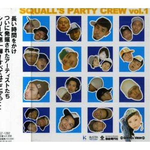 Squall's Party Crew