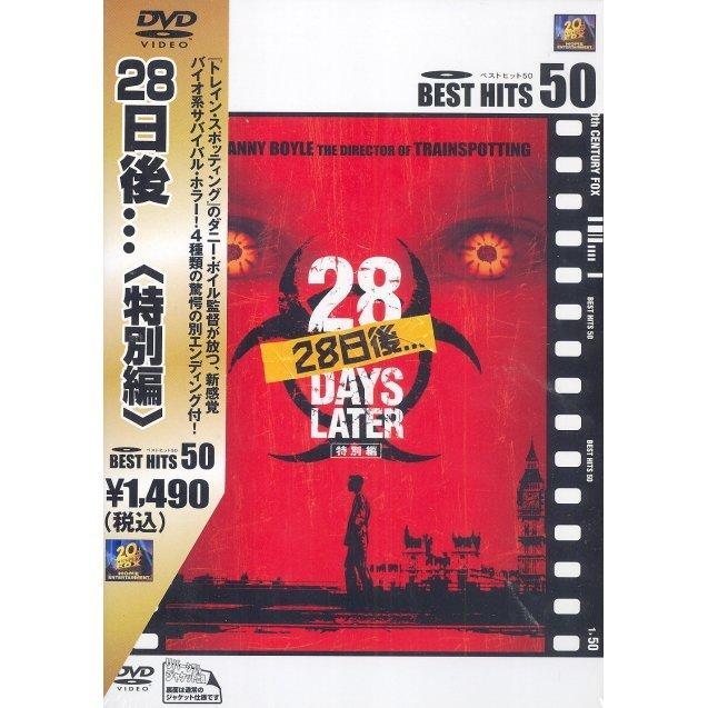 28 Days Later Special Edition