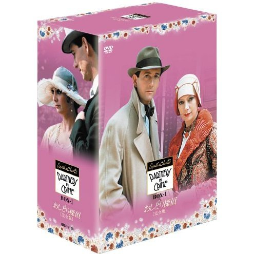 Partners In Crime DVD Box 1
