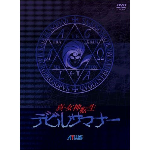 Shin Megami Tensei - Devil Summoner DVD Box