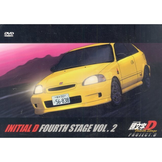 Initial D Fourth Stage Vol.2