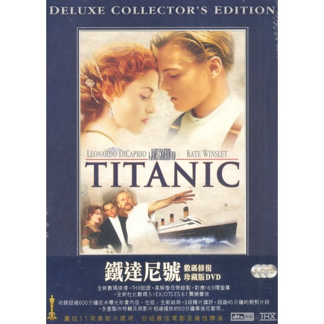 Titanic [Deluxe Collector's Edition]
