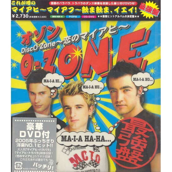 Disco-Zone - Dragostea Din Tei Kaikyoban [CD+DVD]
