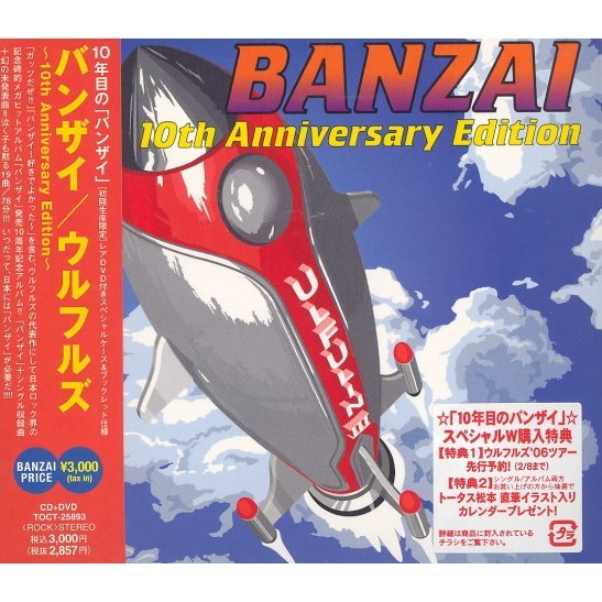 Banzai - 10th Anniversary Edition [CD+DVD, Limited Edition]