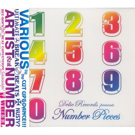 Delic Records Presents Number Pieces