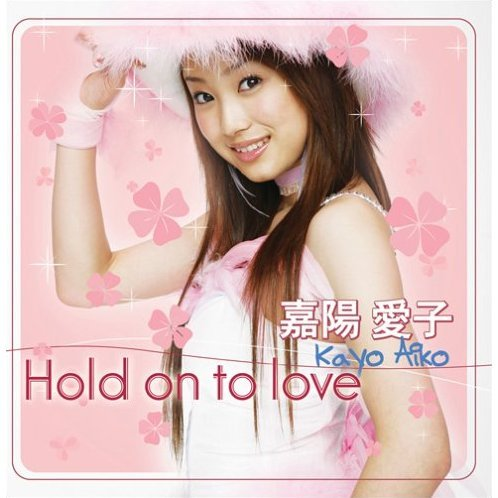Hold on to Love [CD+DVD]