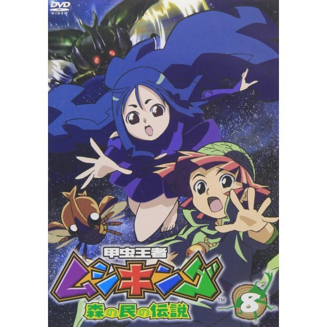 The King of Beetle Mushiking - Mori no Tami no Densetsu 8