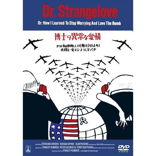Dr. Strangelove Or: How I Learned To Stop Worrying And Love The Bomb [Limited Pressing]