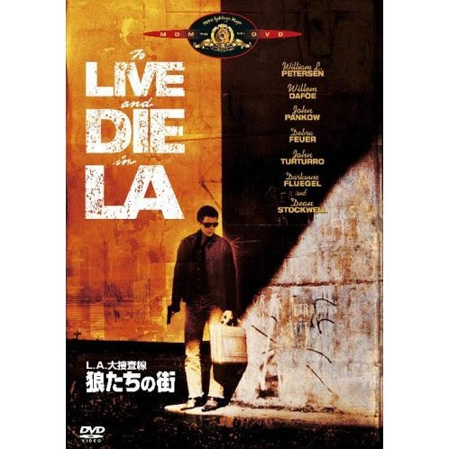To Live And Die In L.A. [Limited Pressing]