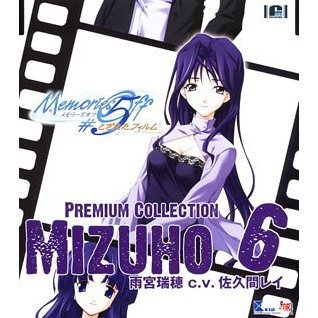 Memories Off 5: Togireta Film Premium Collection 6 Mizuho C.V. Rei Sakuma