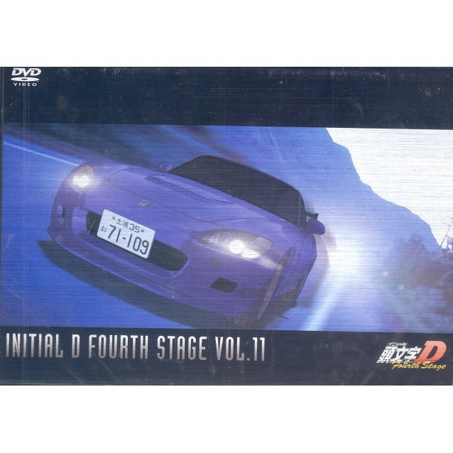 Initial D Fourth Stage Vol.11