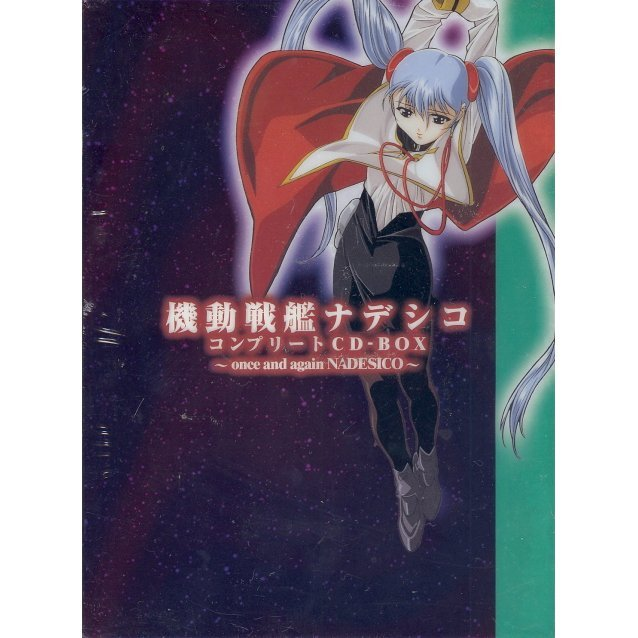 Martian Successor Nadesico Complete CD-BOX - once and again Nadesico-