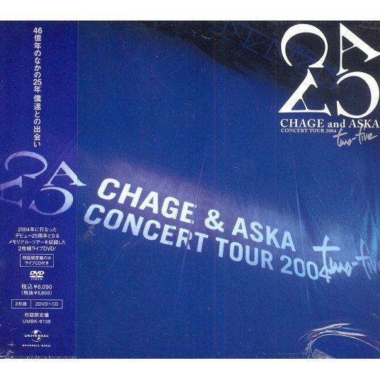 Chage and Aska Consert Tour 2004 Two-Five [DVD+CD Limited Edition]