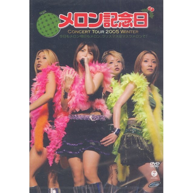 Concert Tour 2005 Melon Kinenbi Concert Tour 2005 Winter