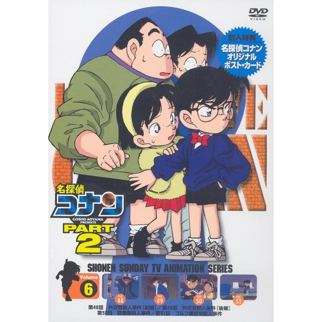 Detective Conan Part.2 Vol.6